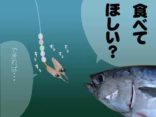 harisukira