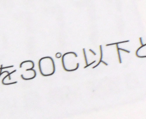 DSCN2494c