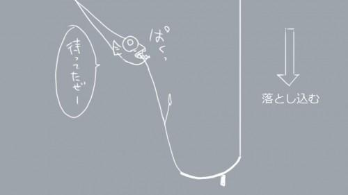 tachi-kennzaki06
