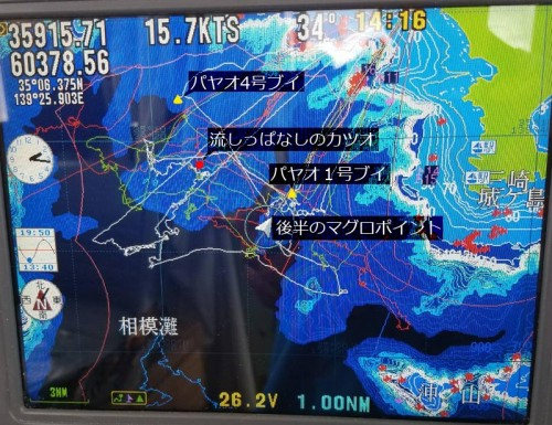 カツオマグロ20170812海図