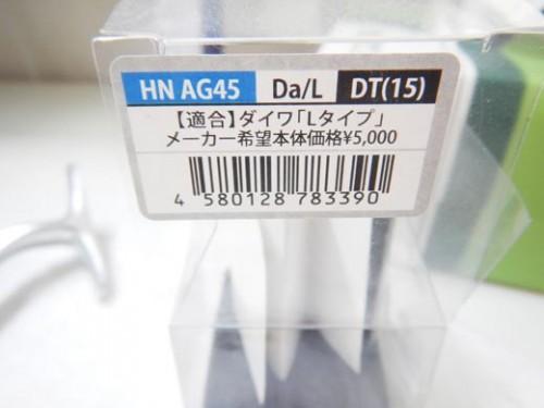 DSCN8642b