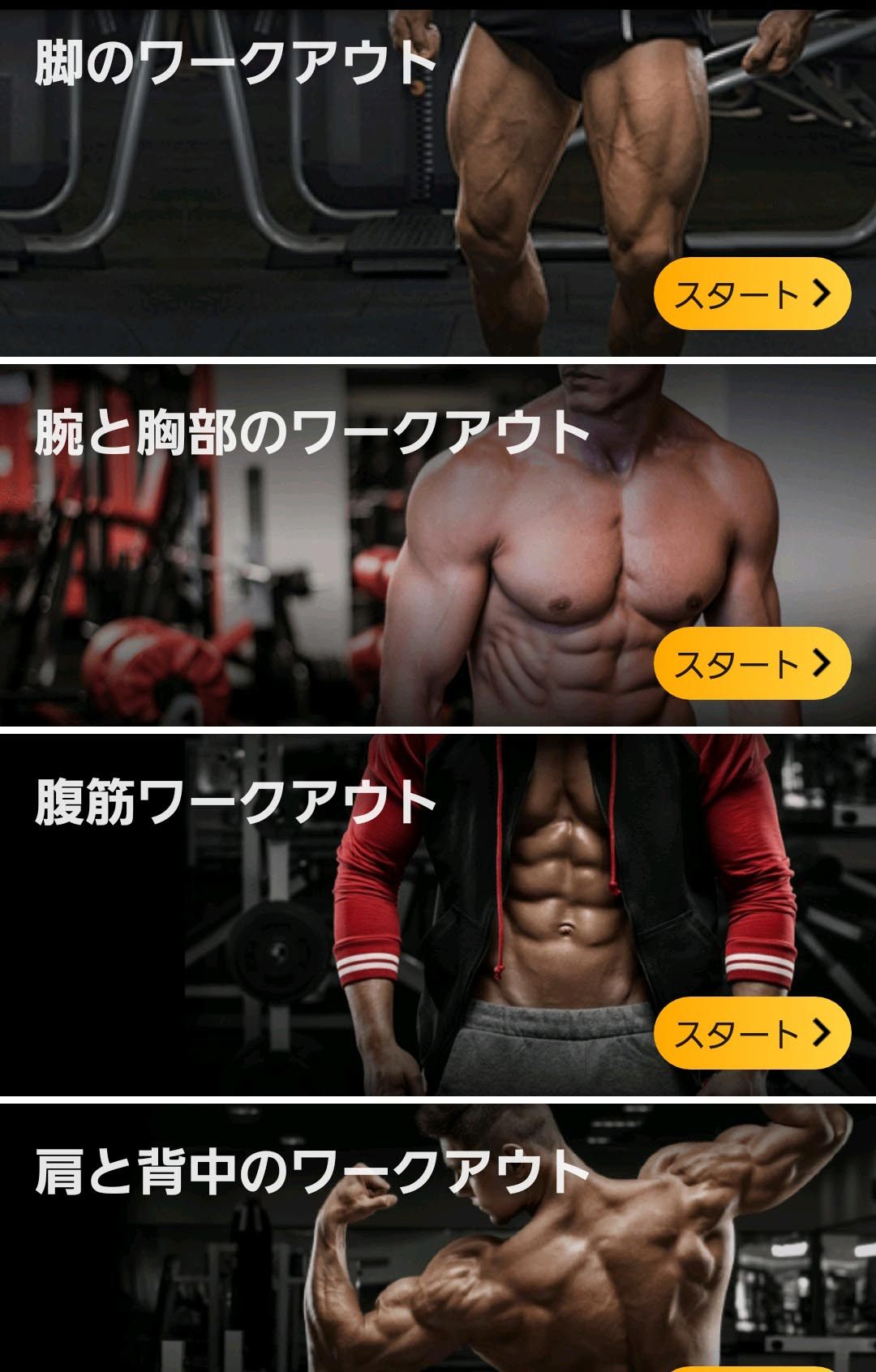 Screenshot_20190129-014300_Home Workout for MenB