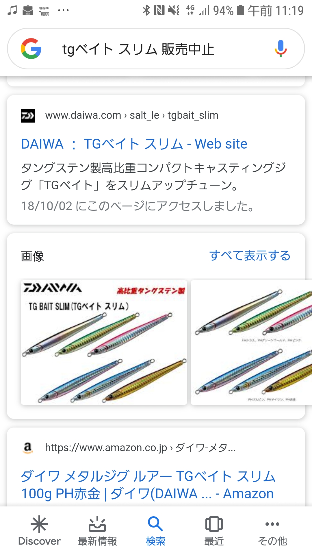 Screenshot_20190531-111910_Google2