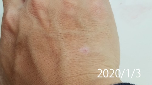 20200103_125807b