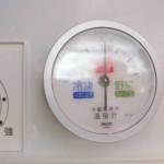 熟成と温度計