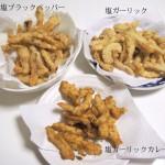 メダイで天ぷらポテト風?