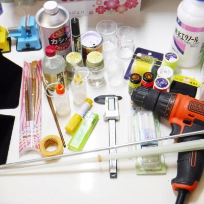 マルイカのゼロテン穂先を作成するにあたり必要な道具